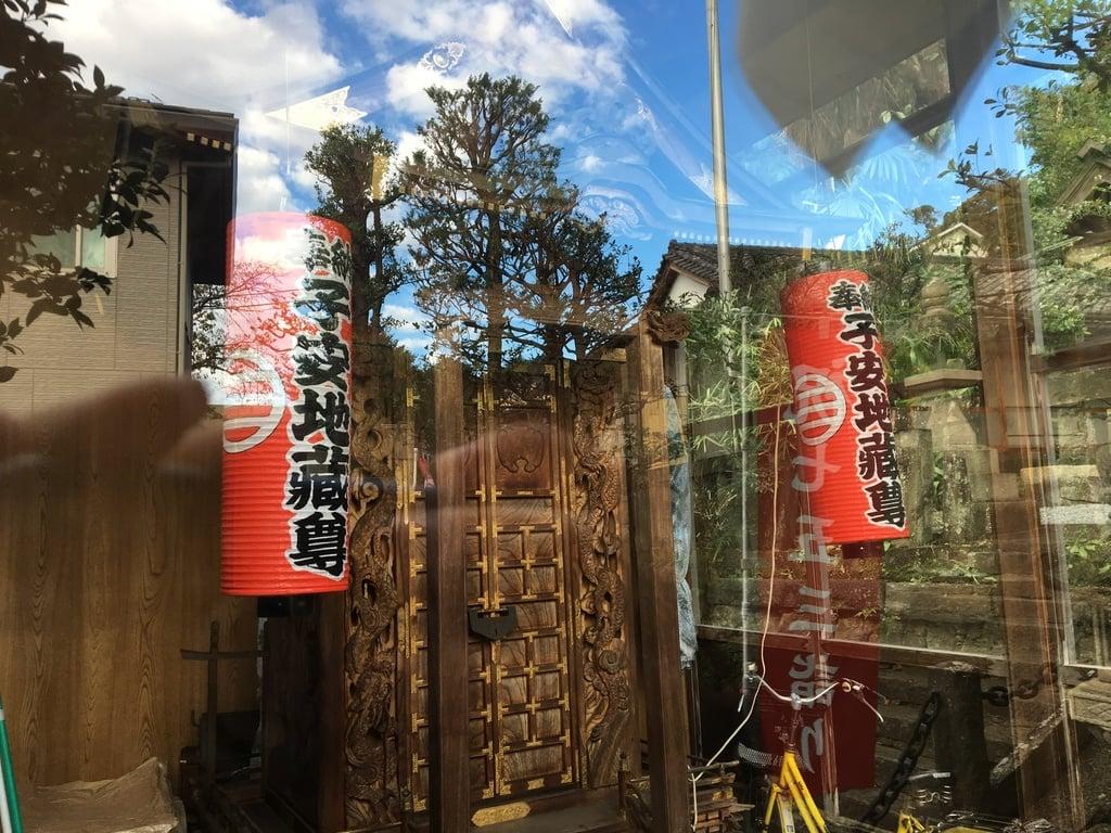 居神神社の地蔵