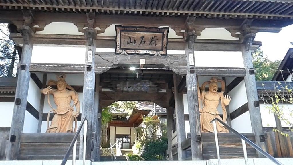 松山寺の建物その他