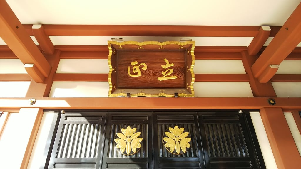 本光寺の建物その他