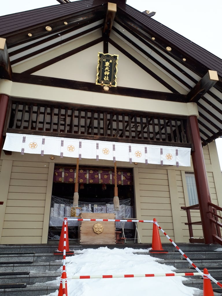新川皇大神社の本殿
