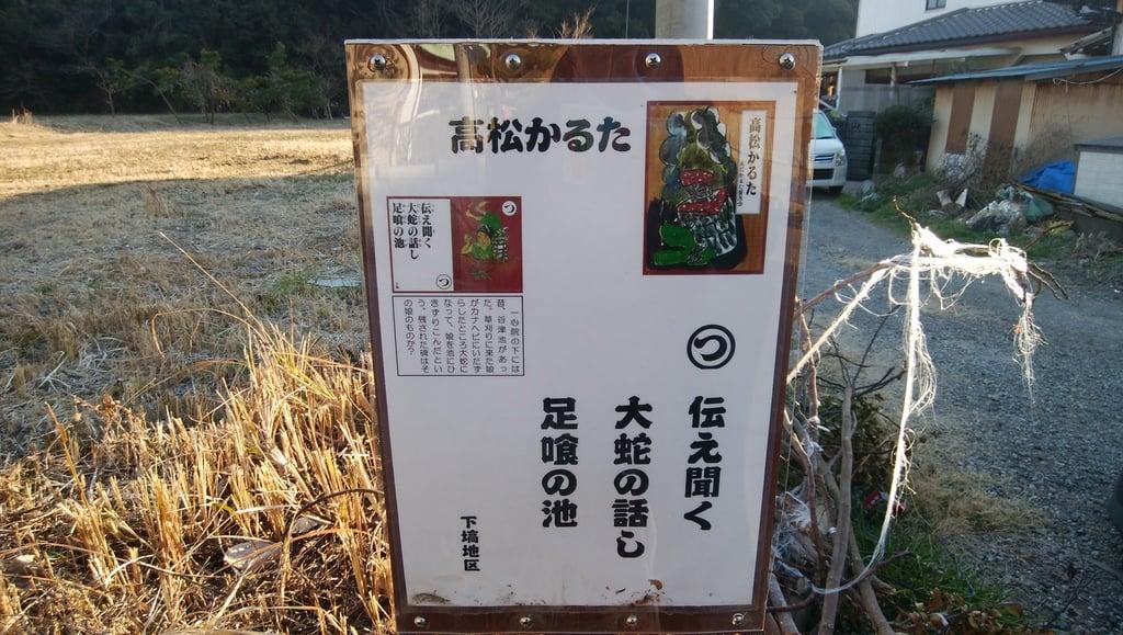 一心院(茨城県鹿島神宮駅)