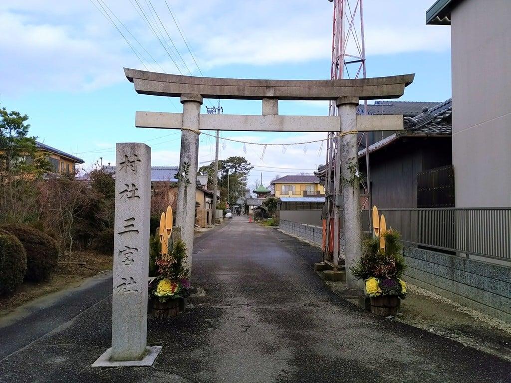 三宮社(愛知県奥田駅)