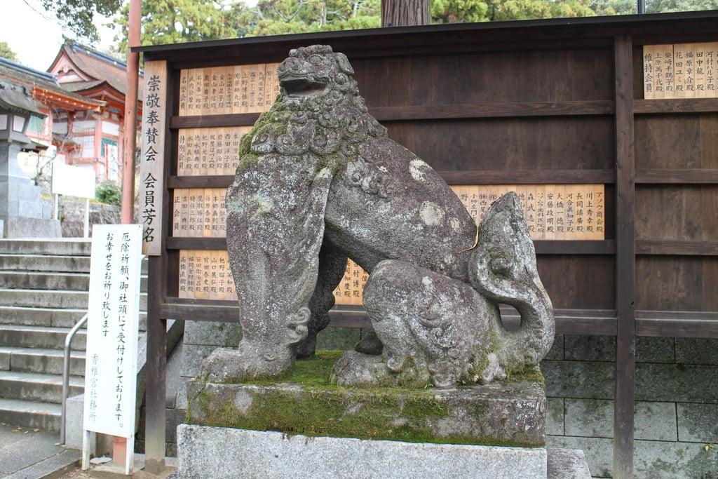 香椎宮(福岡県香椎神宮駅)