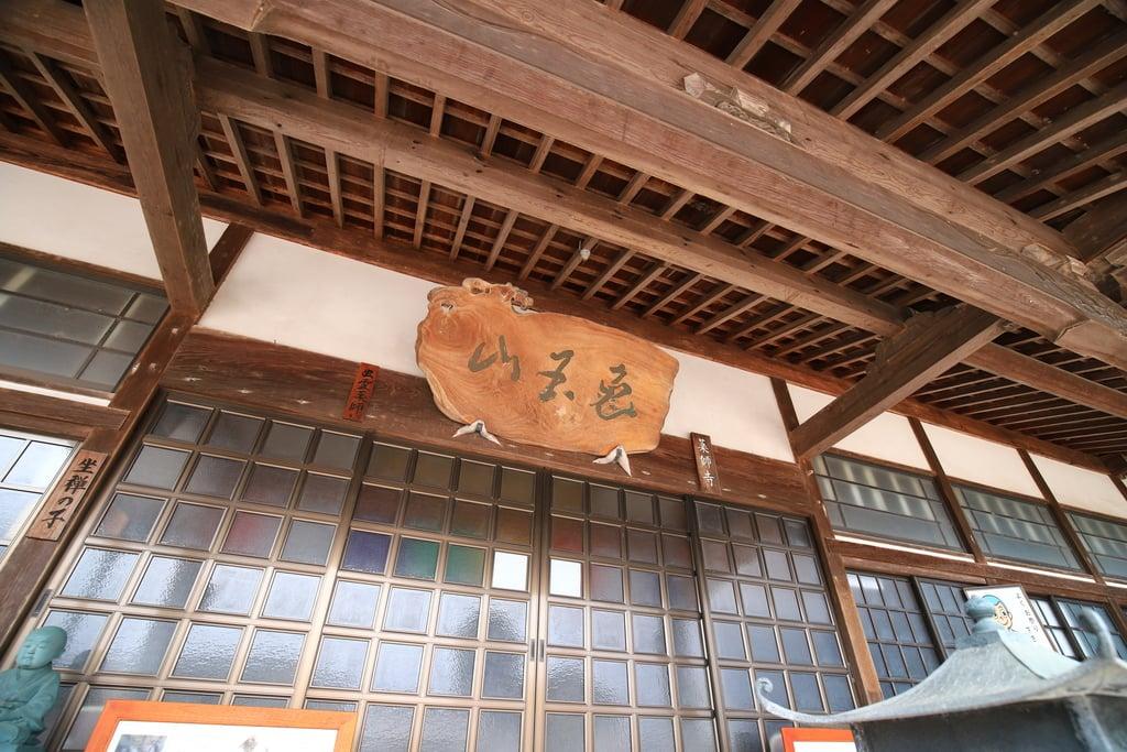 薬師寺(島根県西出雲駅)