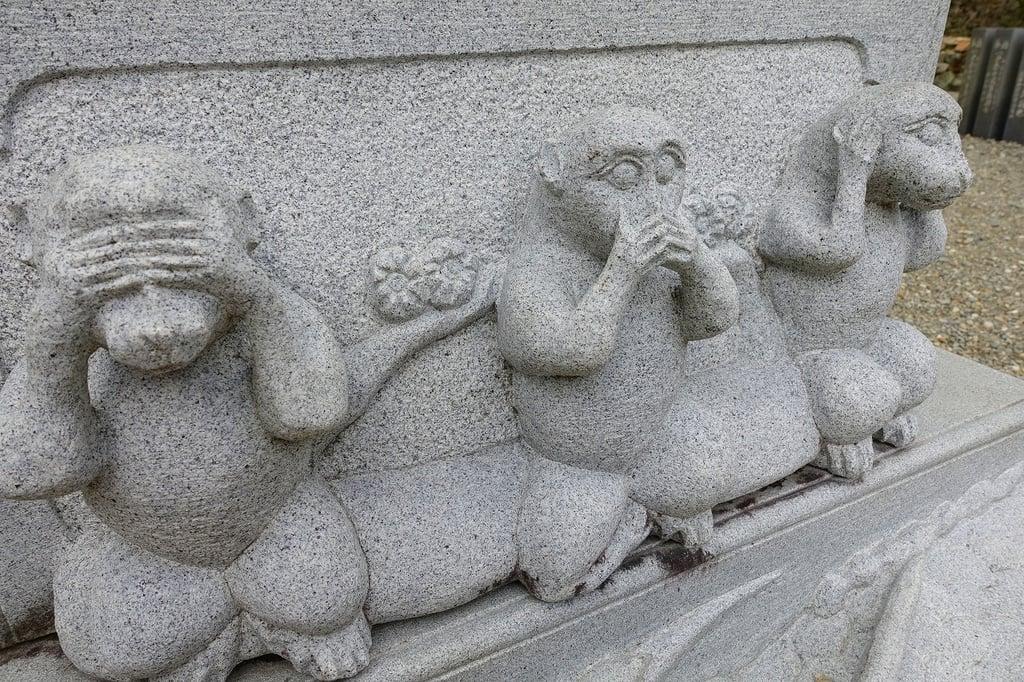 瀧安寺の狛犬