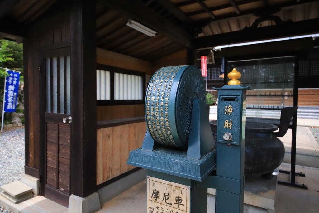 多陀寺(島根県下府駅)