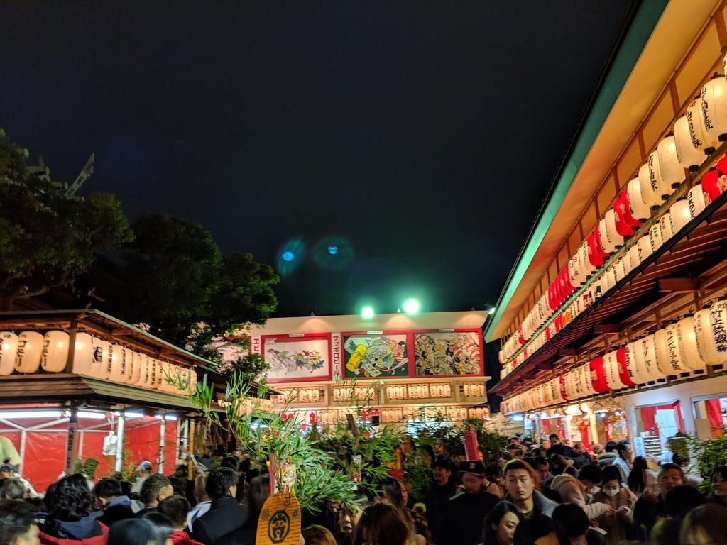 今宮戎神社のお祭り