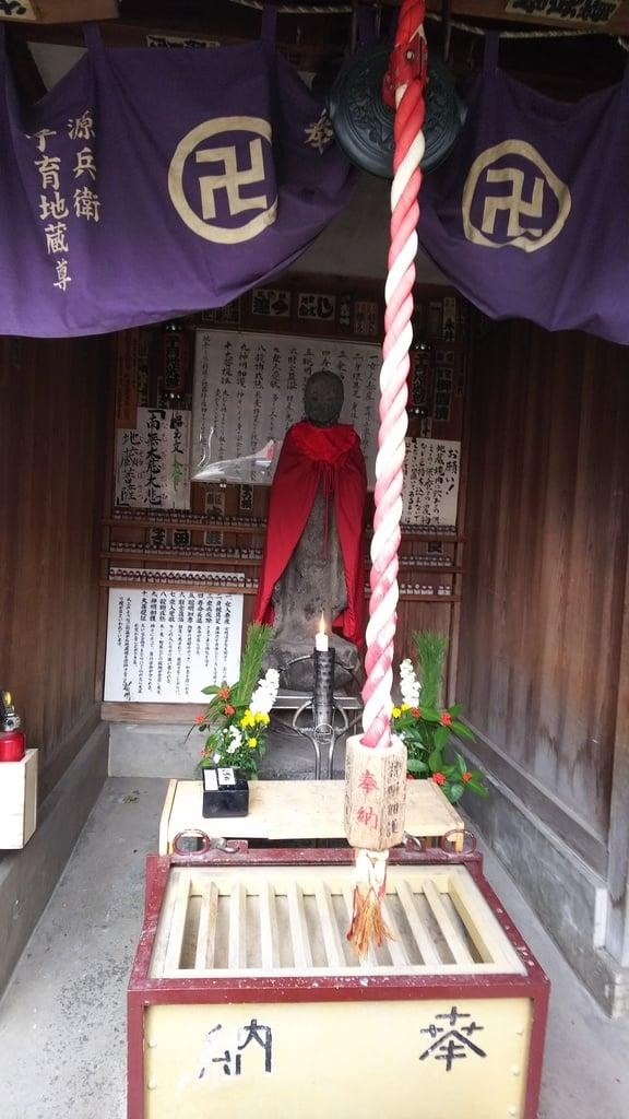 源兵衛子育地蔵尊(東京都面影橋駅)