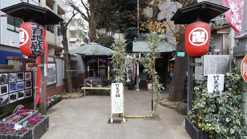 源兵衛子育地蔵尊のその他建物(東京都面影橋駅)