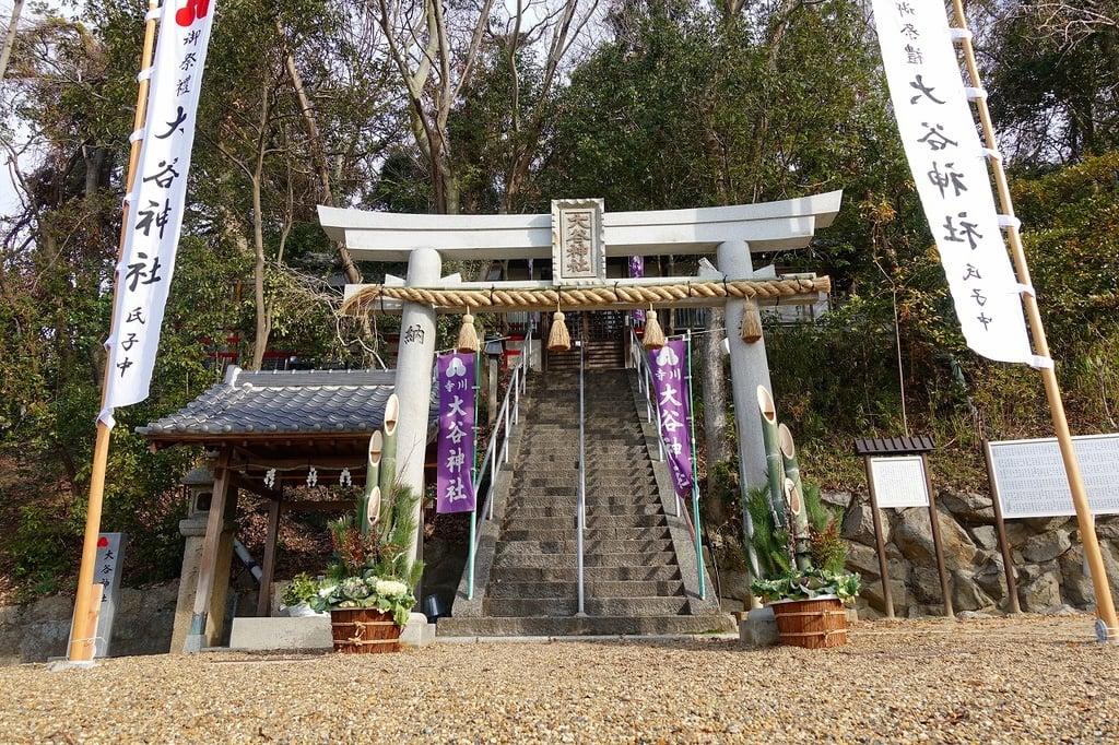 大谷神社の鳥居