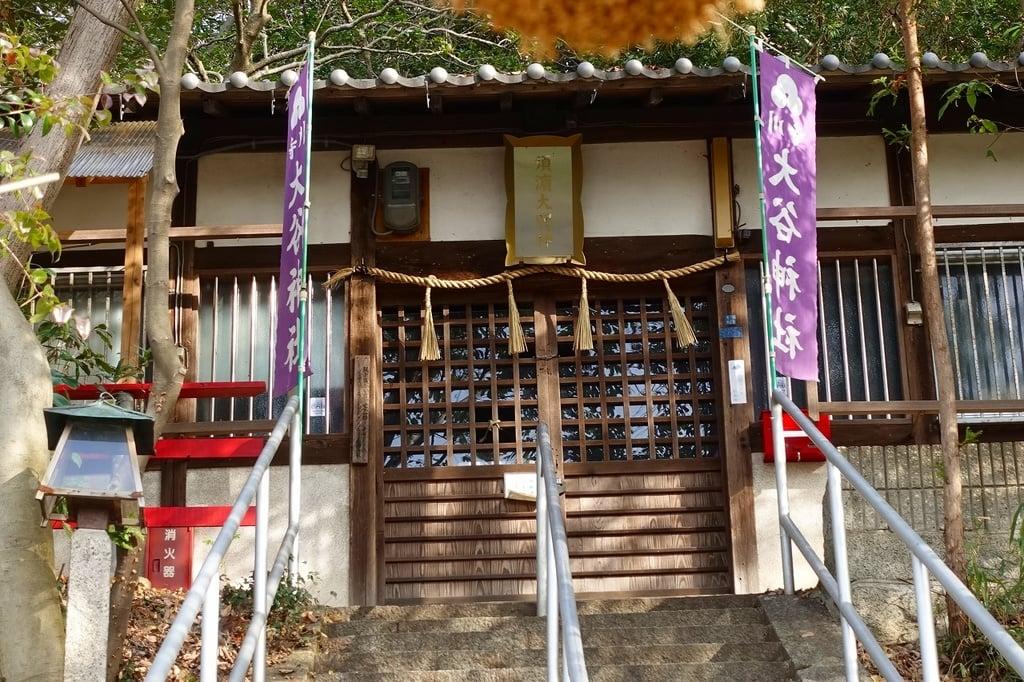 大谷神社の本殿
