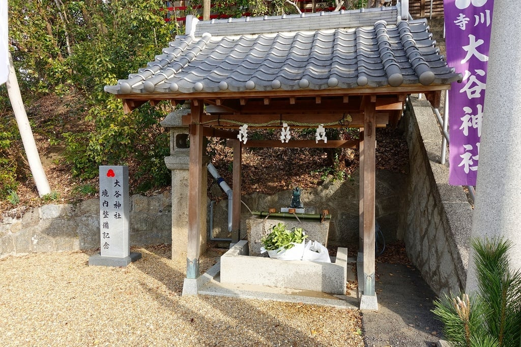 大谷神社の手水