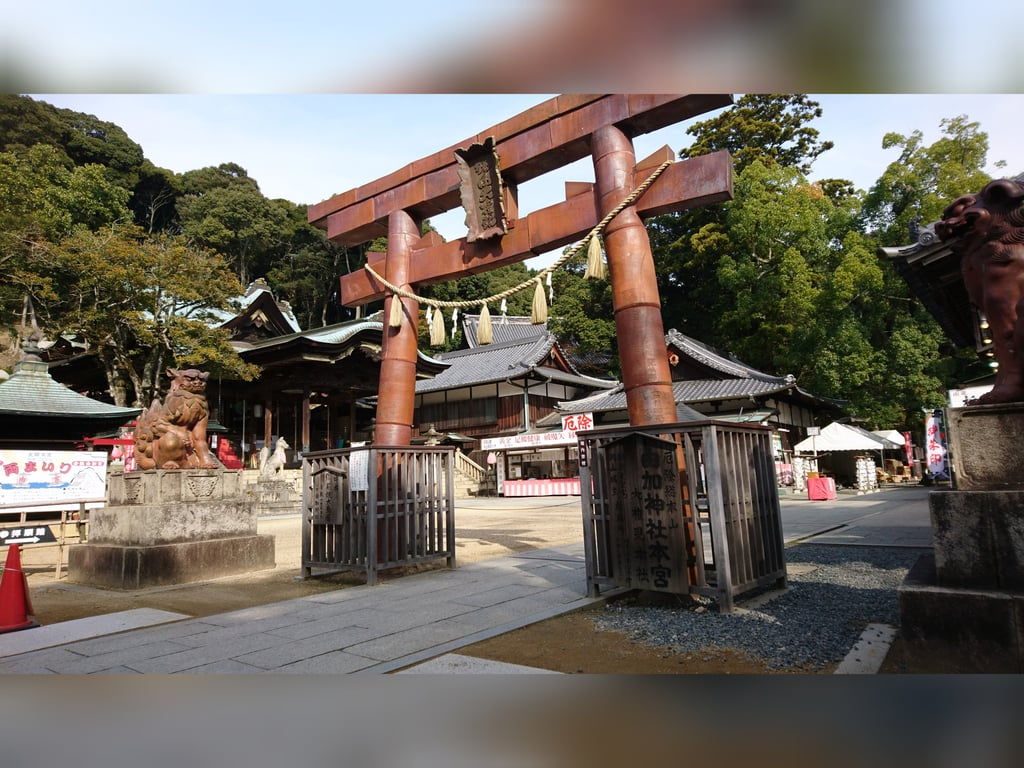 由加山 由加神社本宮の鳥居(岡山県木見駅)