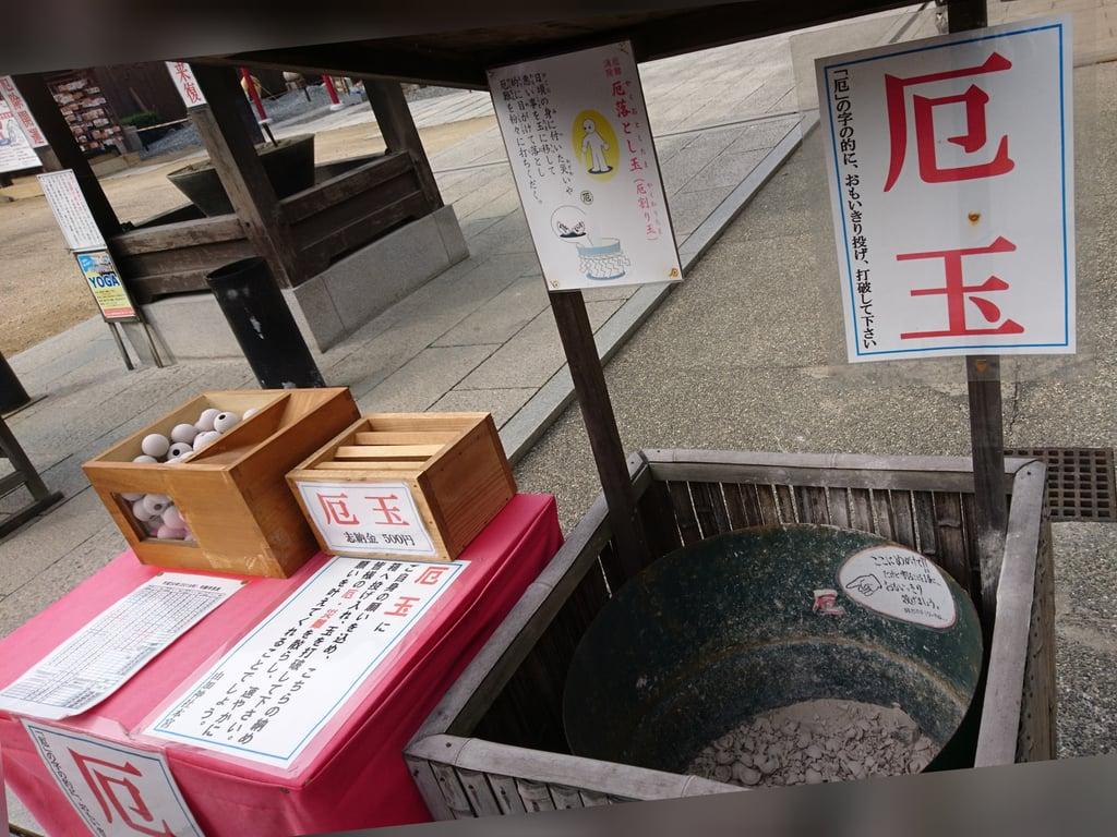 由加山 由加神社本宮のその他建物(岡山県木見駅)