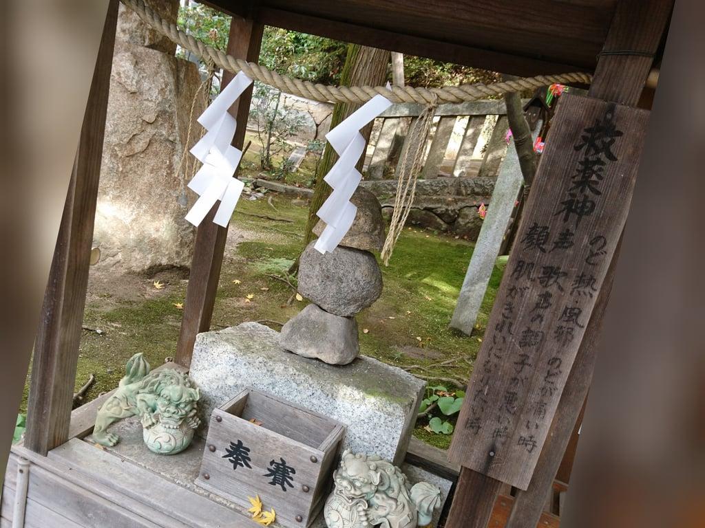 由加山 由加神社本宮(岡山県木見駅)
