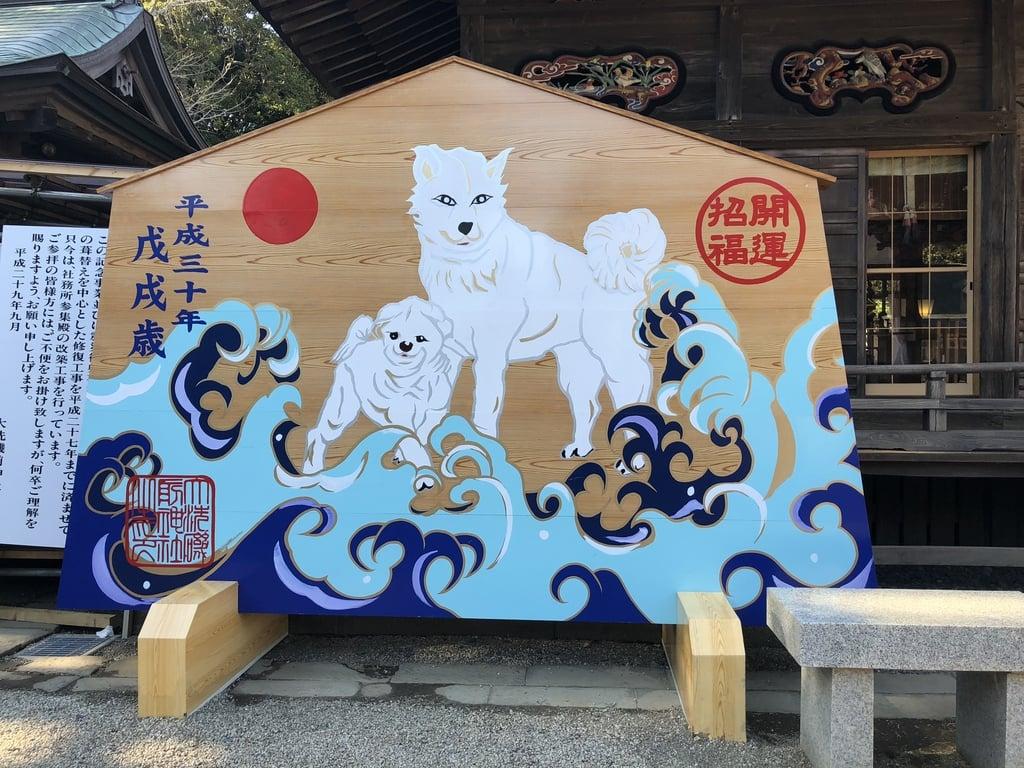 大洗磯前神社の絵馬(茨城県大洗駅)