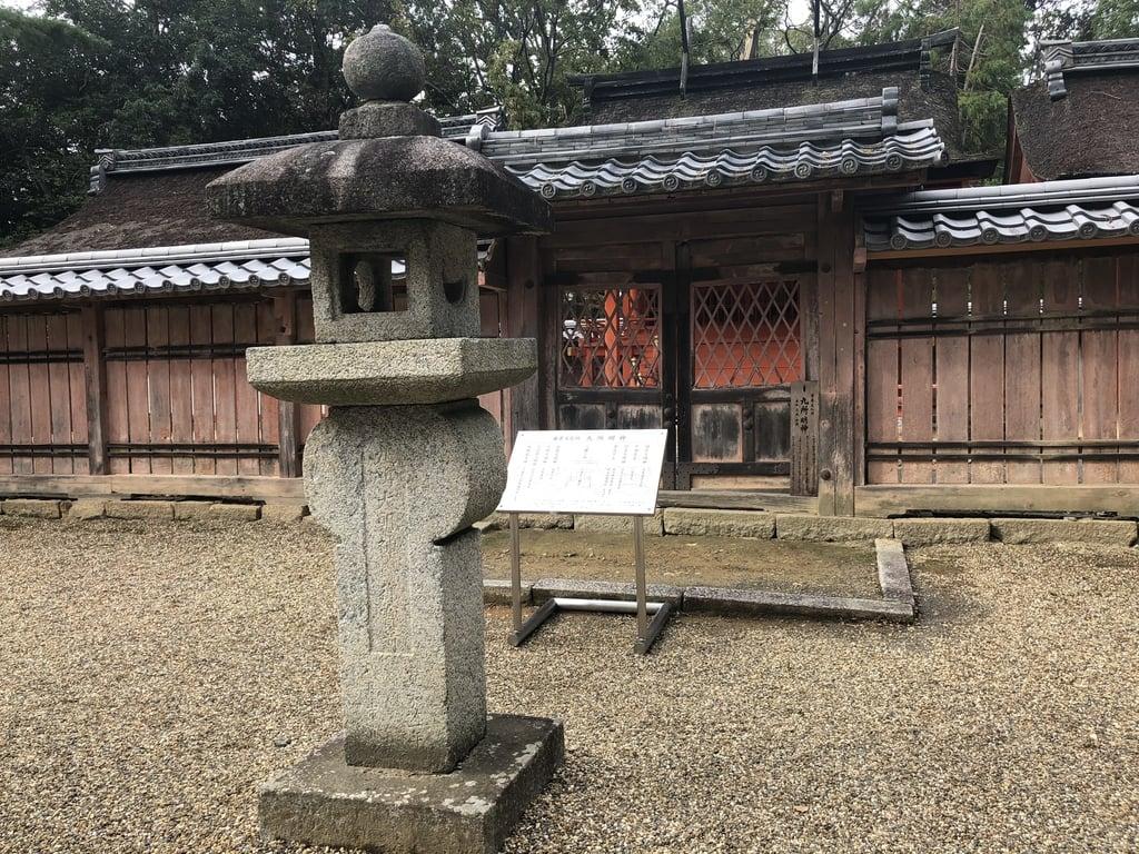 仁和寺(京都府御室仁和寺駅)