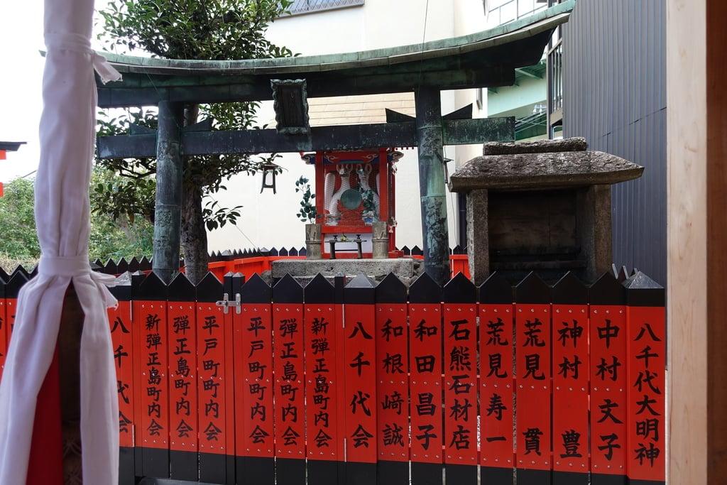八千代大明神(京都府観月橋駅)