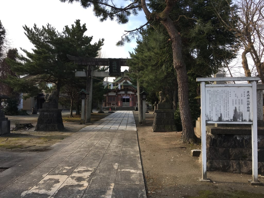 鹿嶋神社(富山県安野屋駅)