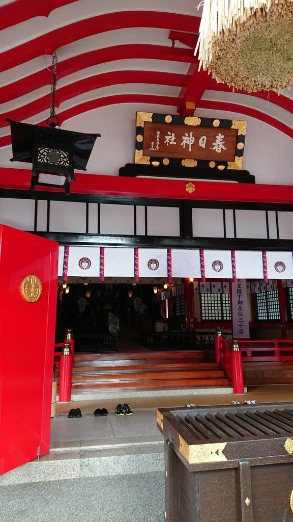春日神社(大分県)