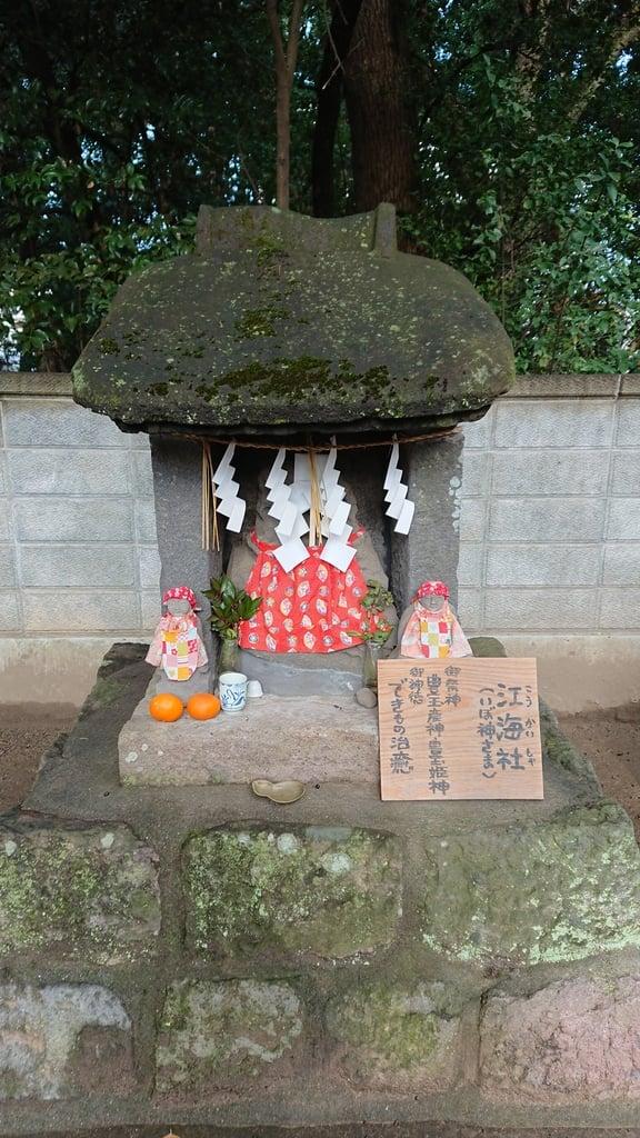 春日神社の末社