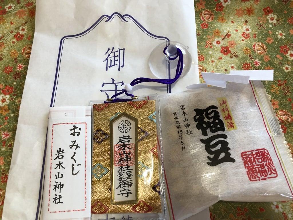 岩木山神社の授与品その他