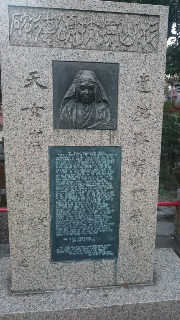 江島杉山神社の建物その他