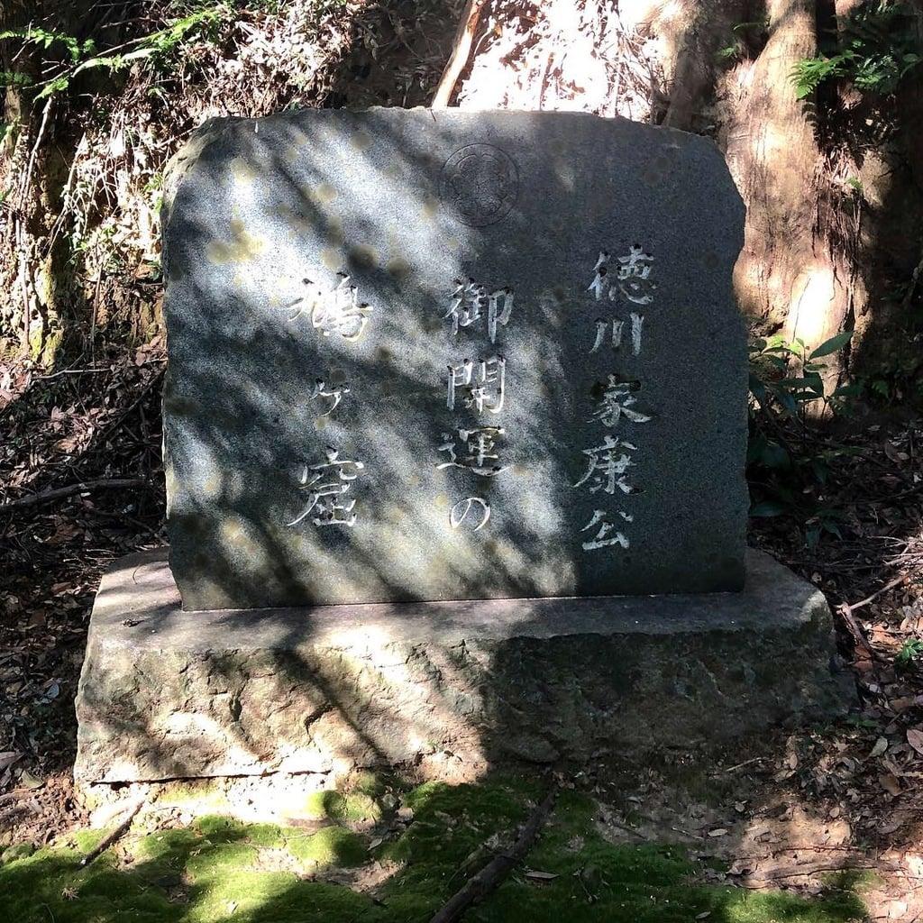 山中八幡宮(愛知県)
