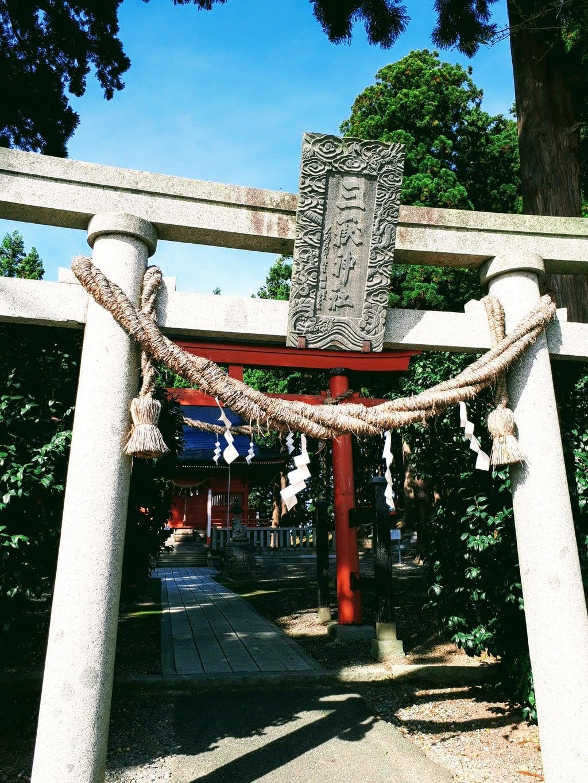三獄神社の鳥居