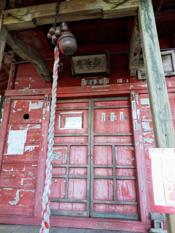 三獄神社の本殿