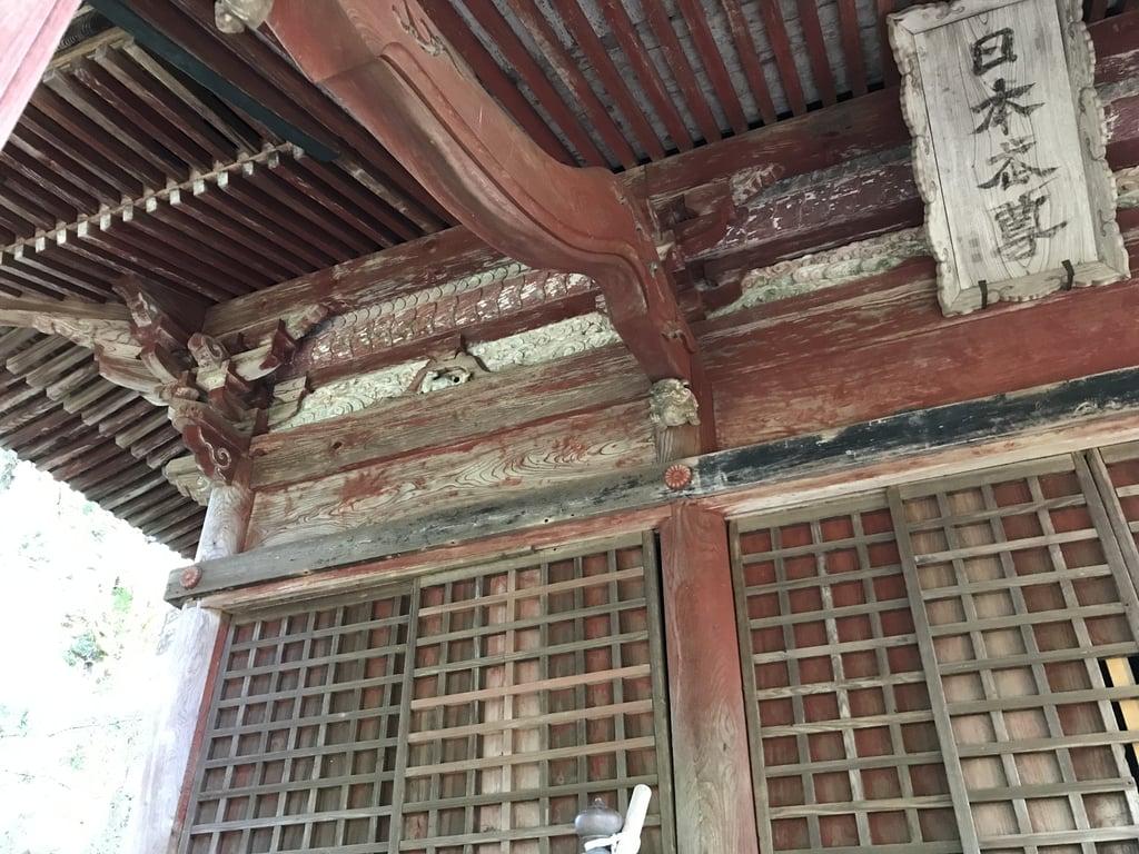 龜山神社のその他