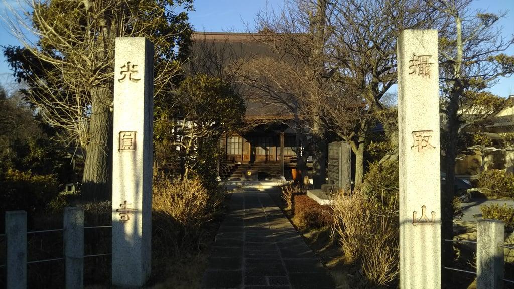 光円寺の鳥居