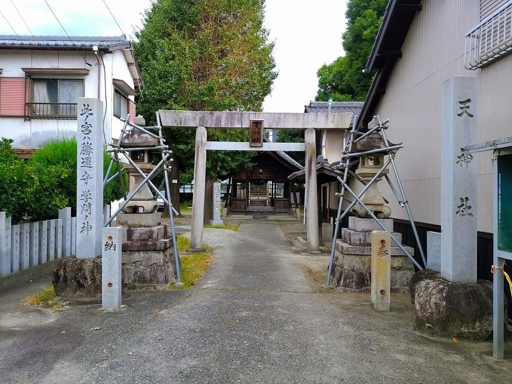 天神社(余坂天神社)の鳥居