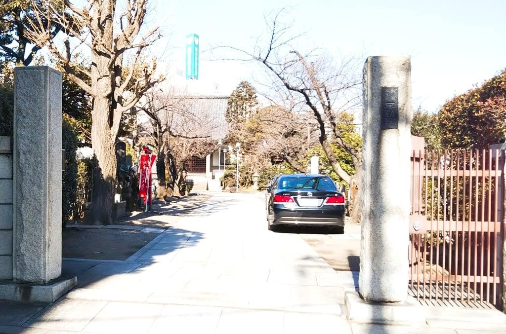 不動院の山門