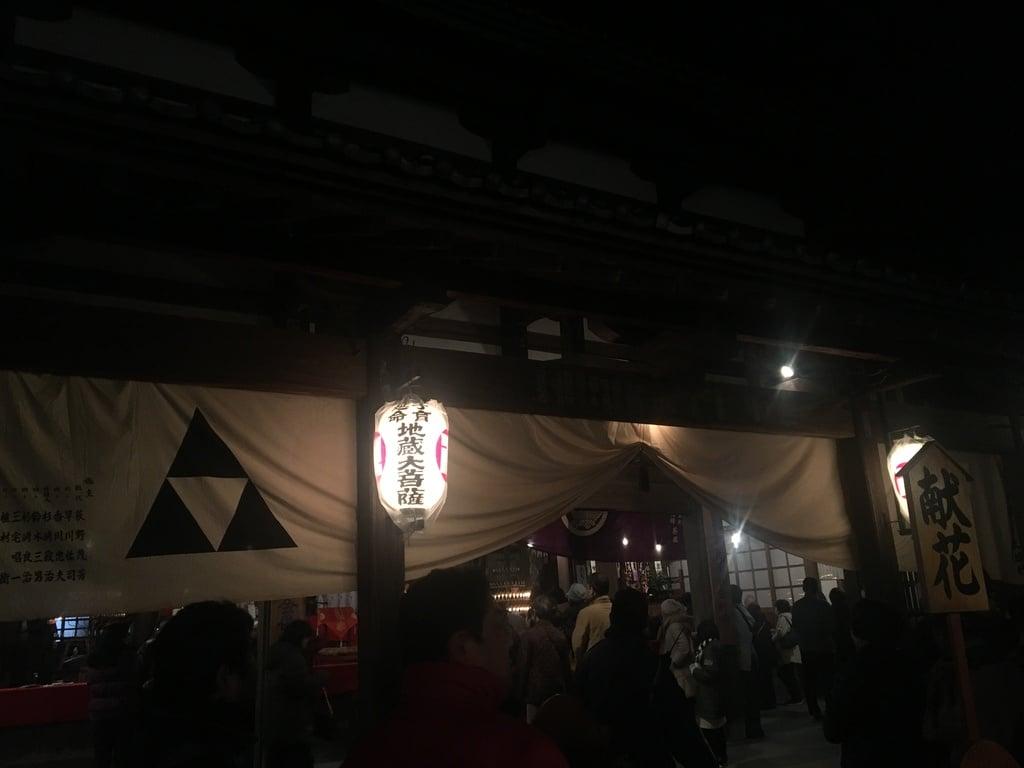 宗福院(神奈川県)
