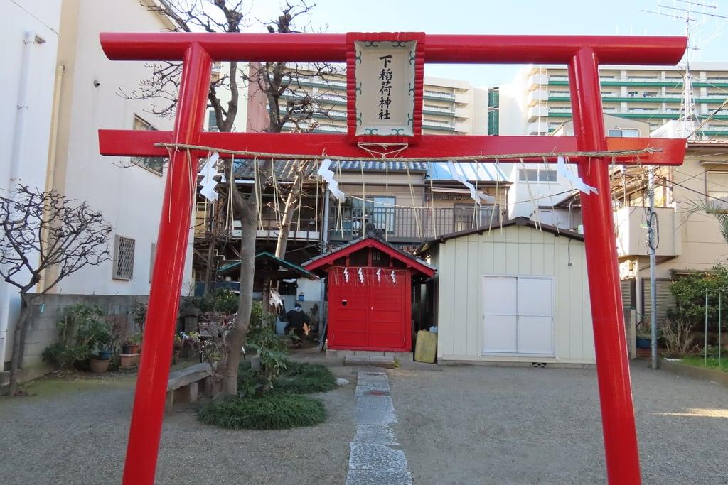 下稲荷神社の鳥居