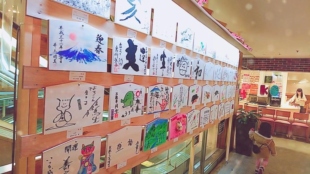 稲毛神社のその他