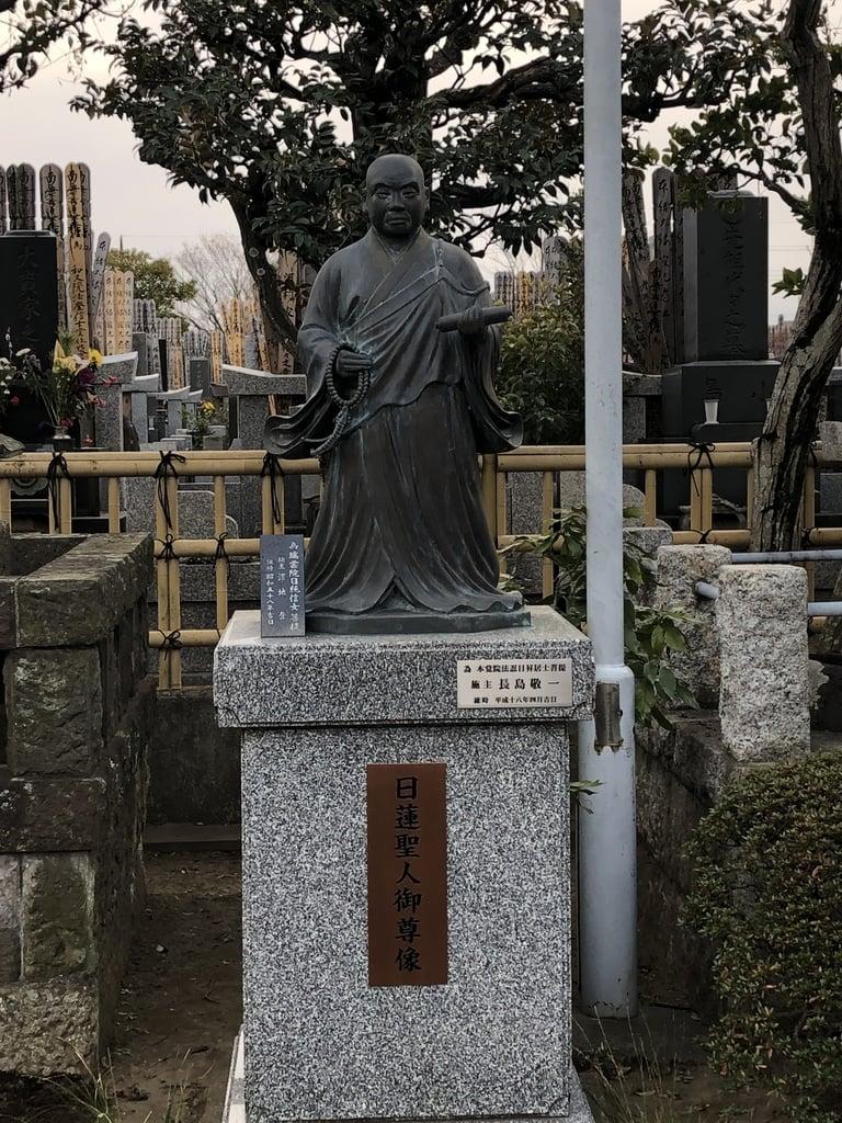 妙勝寺の像