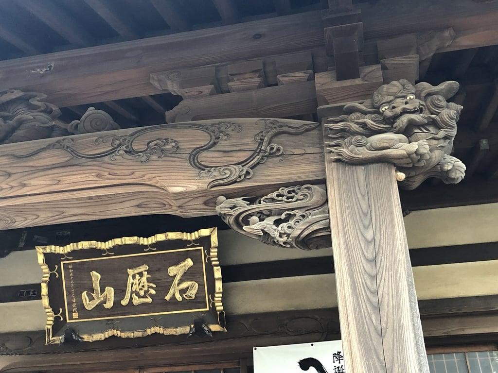 妙勝寺の芸術