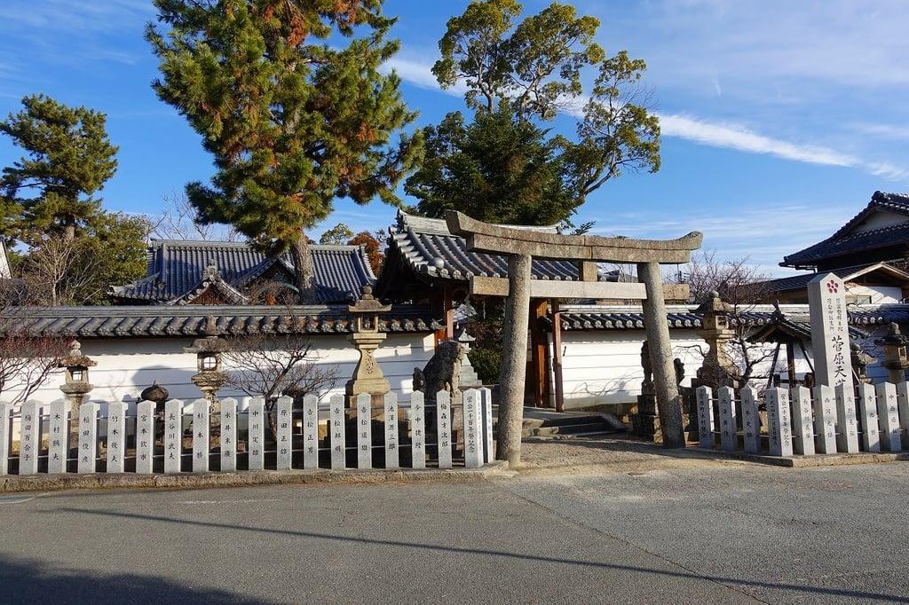 菅原天満宮(菅原神社)の鳥居