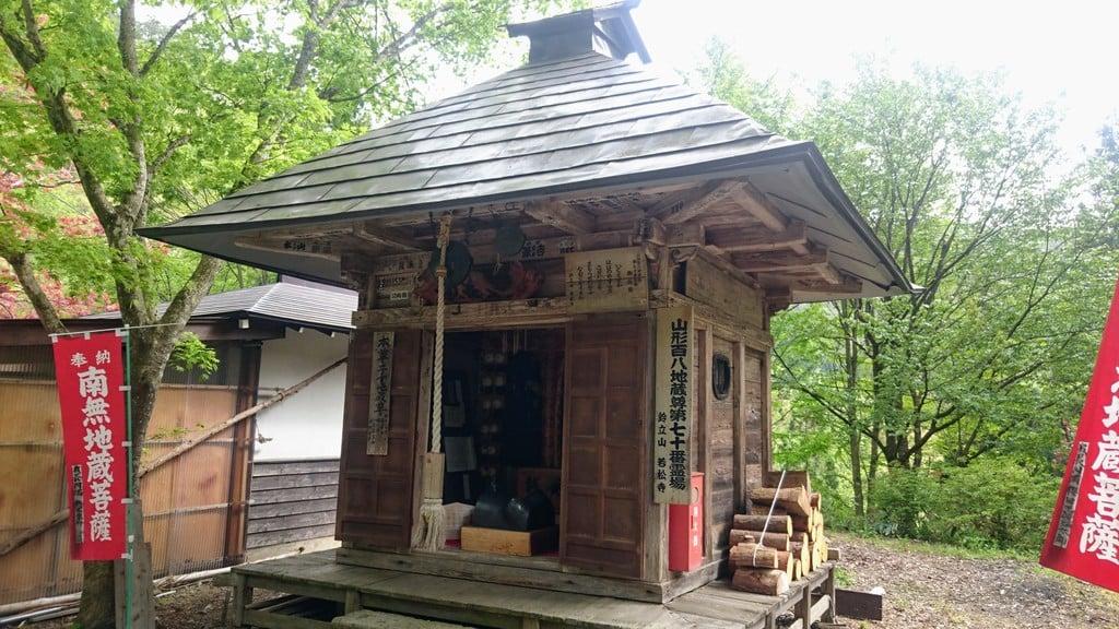 若松寺の本殿