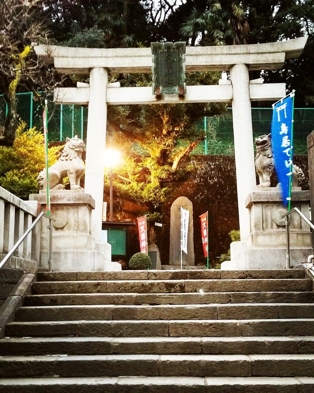 久国神社の鳥居(東京都六本木一丁目駅)