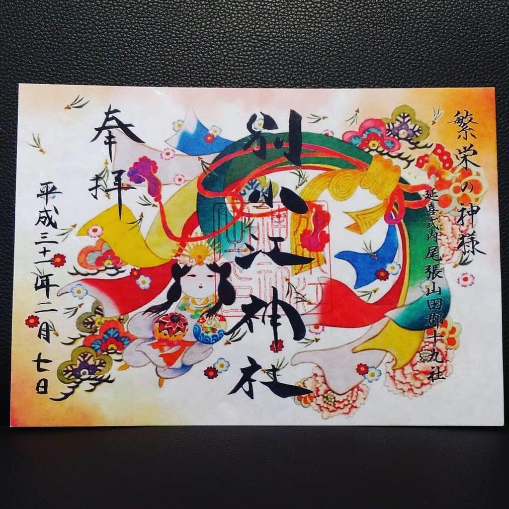 別小江神社の御朱印(愛知県上飯田駅)
