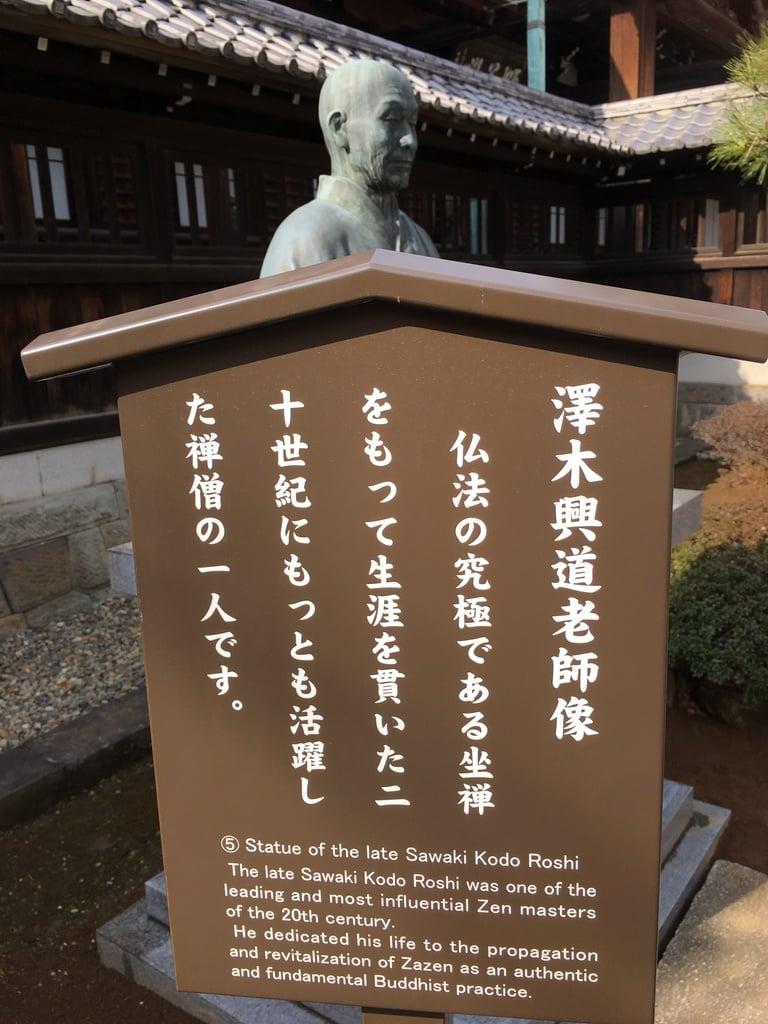 泉岳寺(東京都泉岳寺駅)