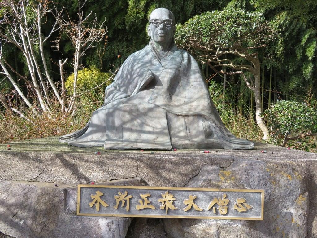 身代り不動尊(大明王院)の像