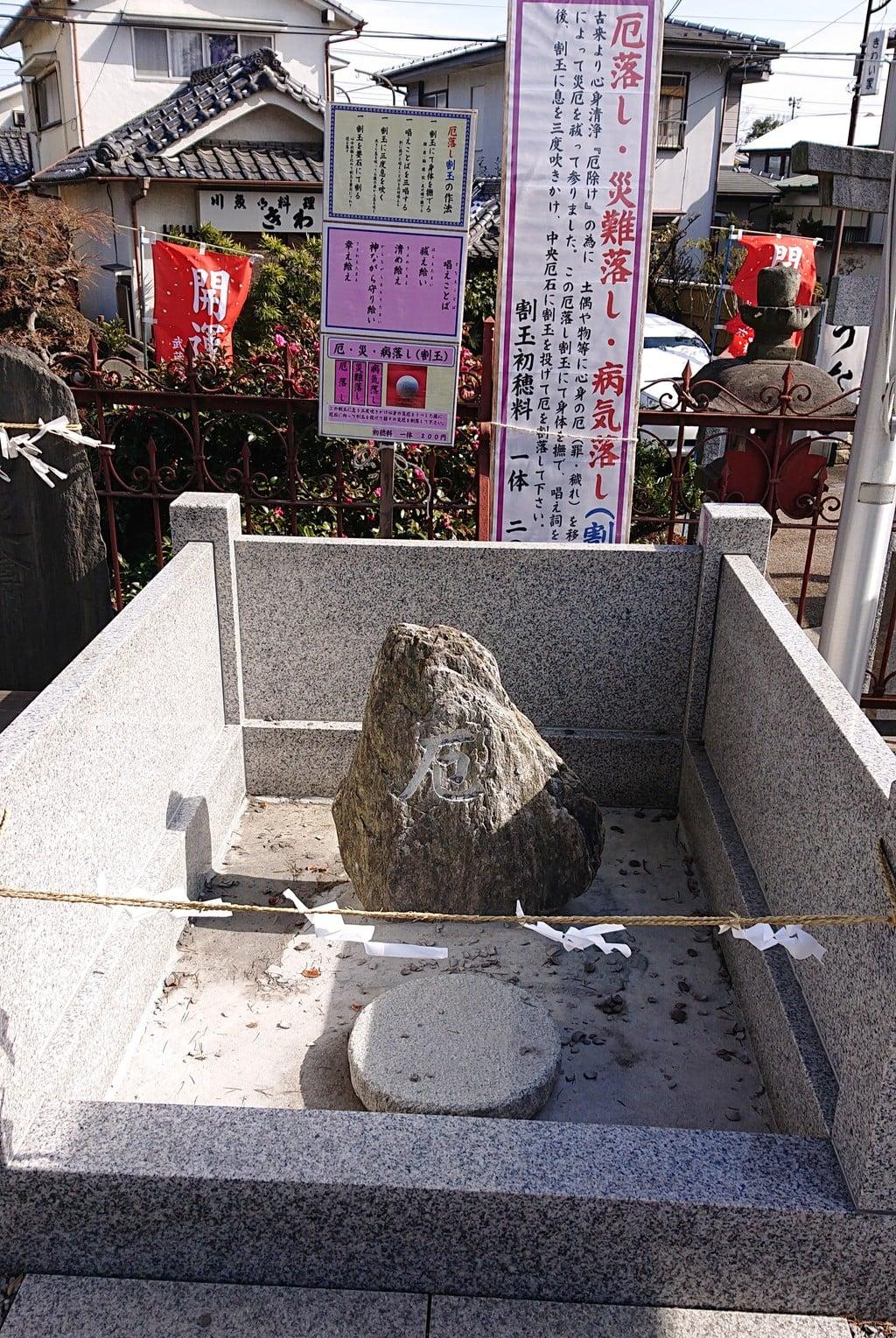 武蔵第六天神社(埼玉県)