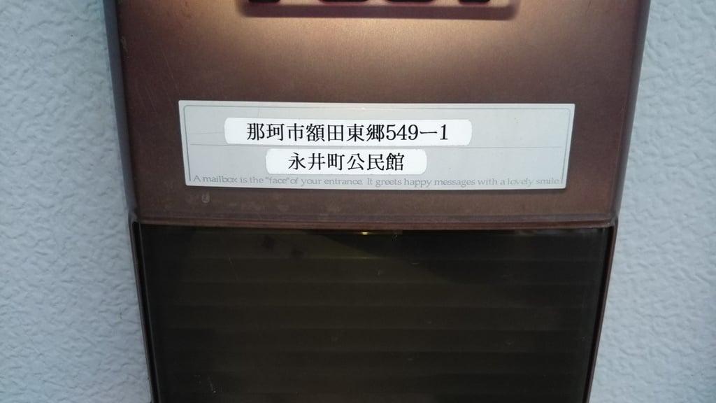 山王神社(茨城県)
