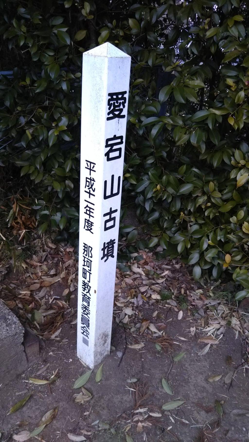 愛宕神社の境内・文化財