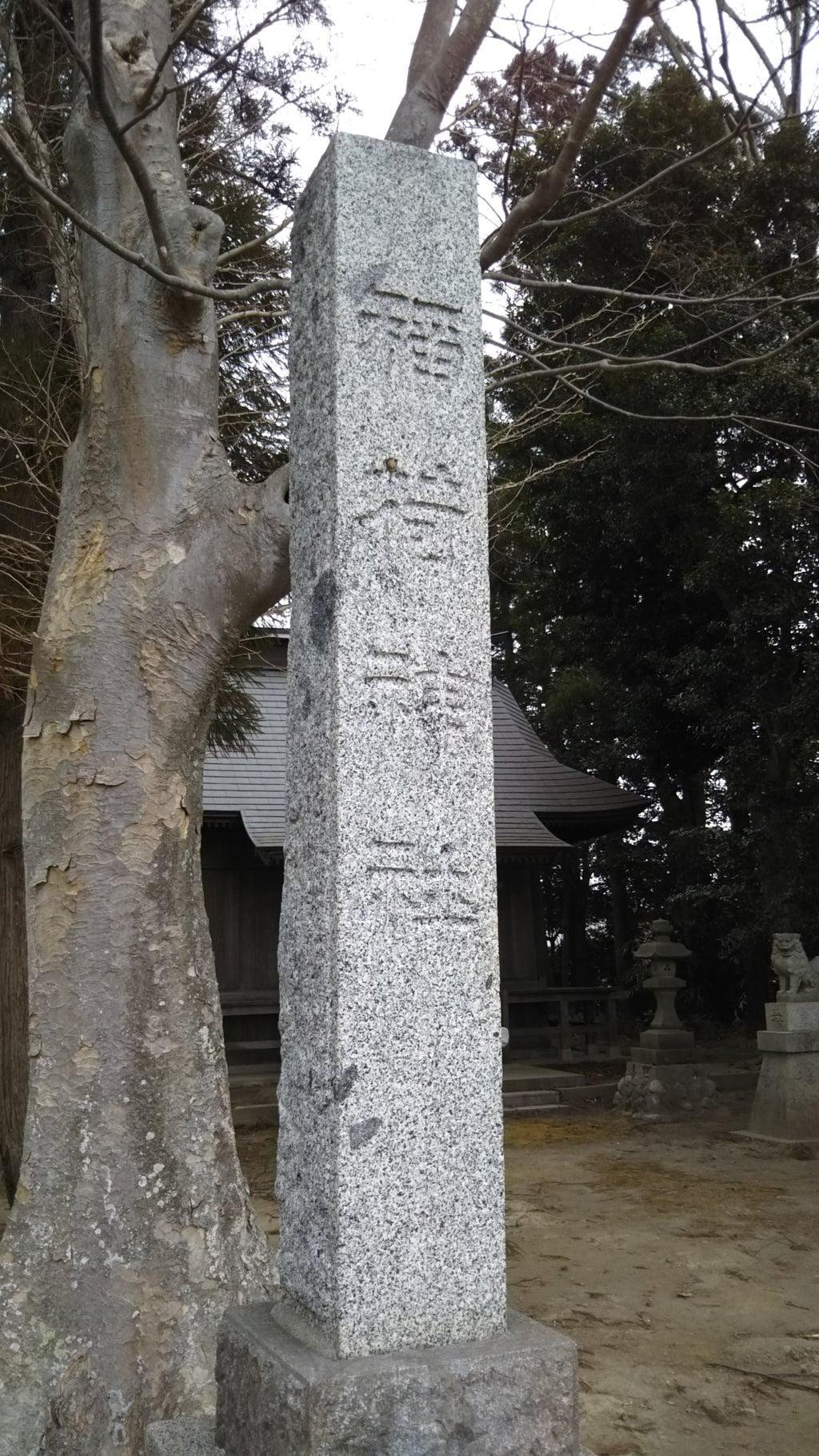 稲荷神社(茨城県常陸太田駅)