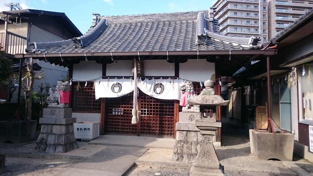 春日神社(大阪府総持寺駅)